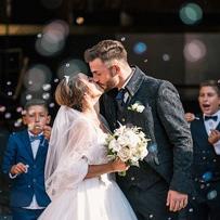 даты для свадьбы 2020