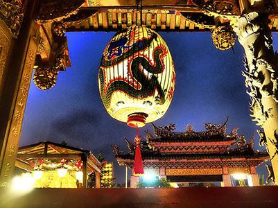 Числа в китайской культуре
