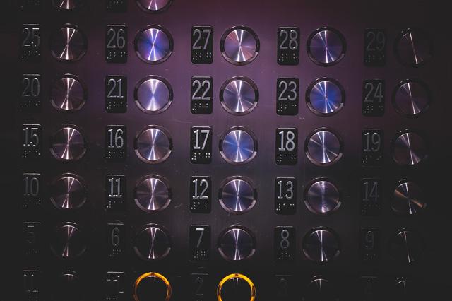 нумерологический код этажа